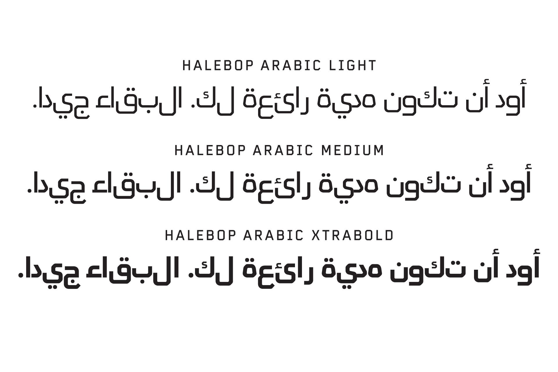 Halebop_PAGE-3